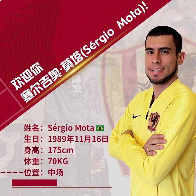 Sérgio Mota é o novo camisa 10 do Guizhou Heng Feng, da China.